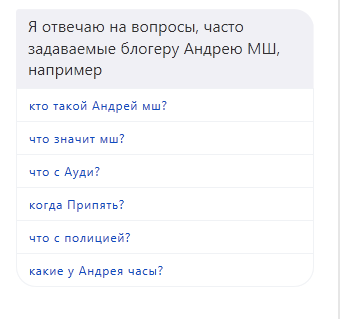 Припять 2014 с МШ - Портал БСЕМД. | 319x341